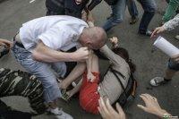 ЛГБТ акции в Москве