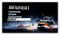 Battlefield 3. English Language Pack